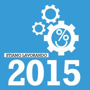 2015sito